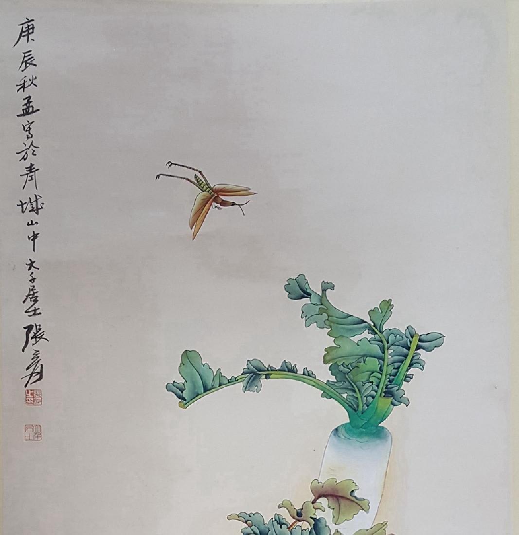 Chinese Scroll Painting,Zhang Daqian(1899-1983) - 2