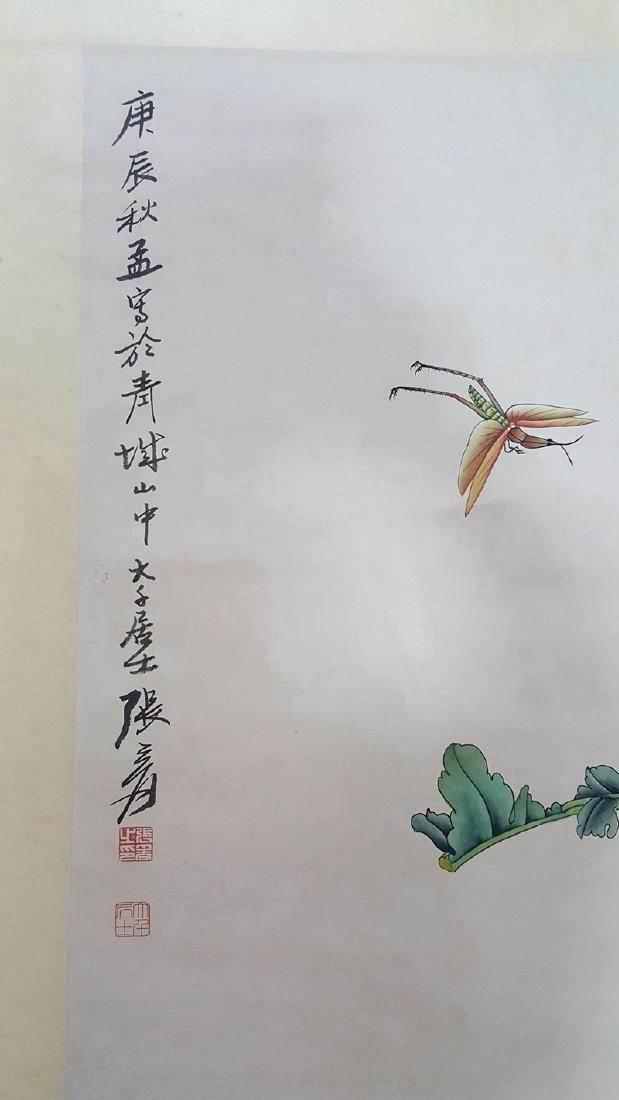 Chinese Scroll Painting,Zhang Daqian(1899-1983) - 5