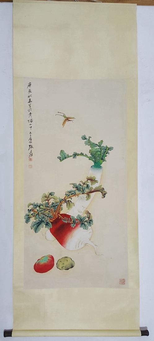 Chinese Scroll Painting,Zhang Daqian(1899-1983) - 8