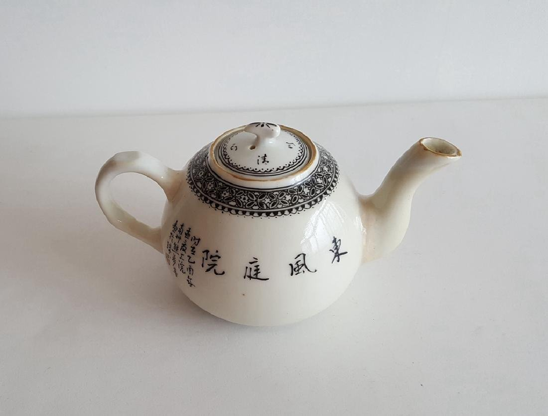 Chinese Famille Rose Porcelain Teapot - 5