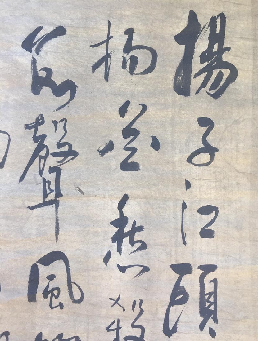 Chinese Scroll Calligraphy,Li Hongzhang(1823-1901) - 3