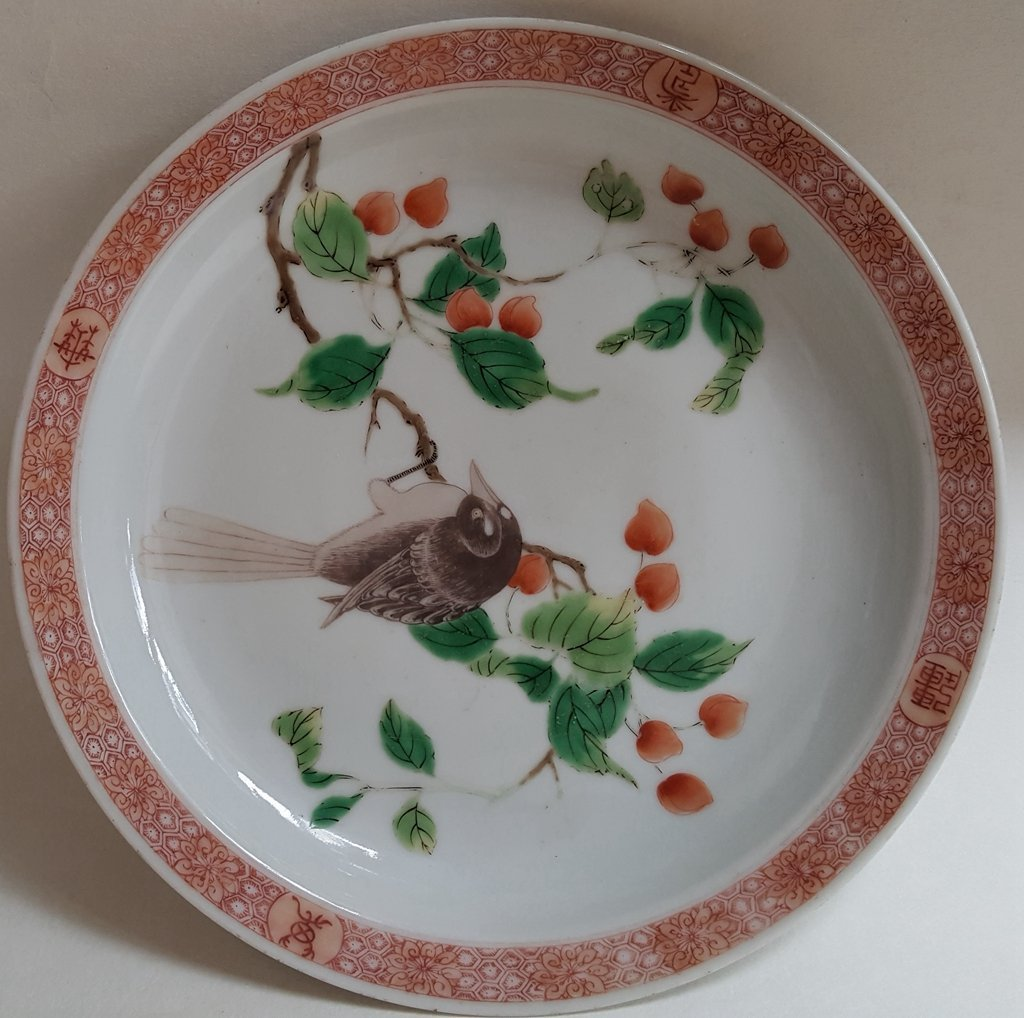 Chinese Famille Rose Porcelain Plates(5 Colors) - 5