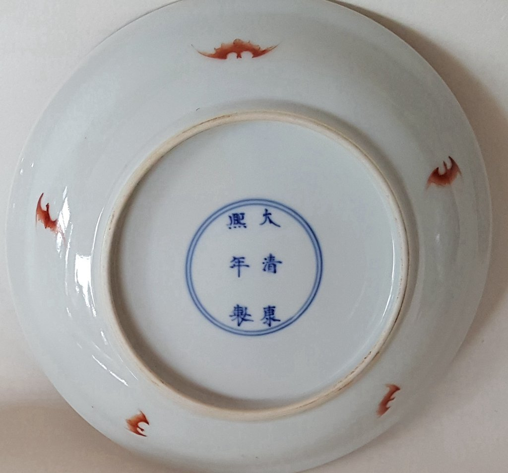 Chinese Famille Rose Porcelain Plates(5 Colors) - 6