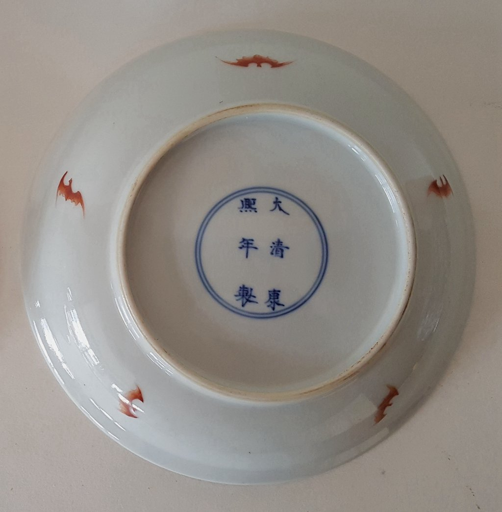 Chinese Famille Rose Porcelain Plates(5 Colors) - 7