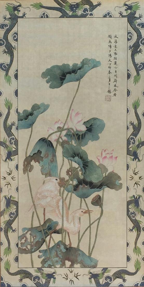 Chinese Scroll Painting,Pu Hua(1832-1911)