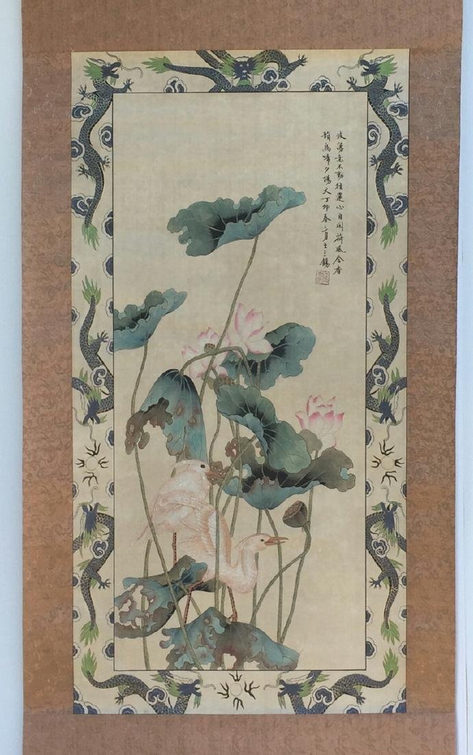 Chinese Scroll Painting,Pu Hua(1832-1911) - 2