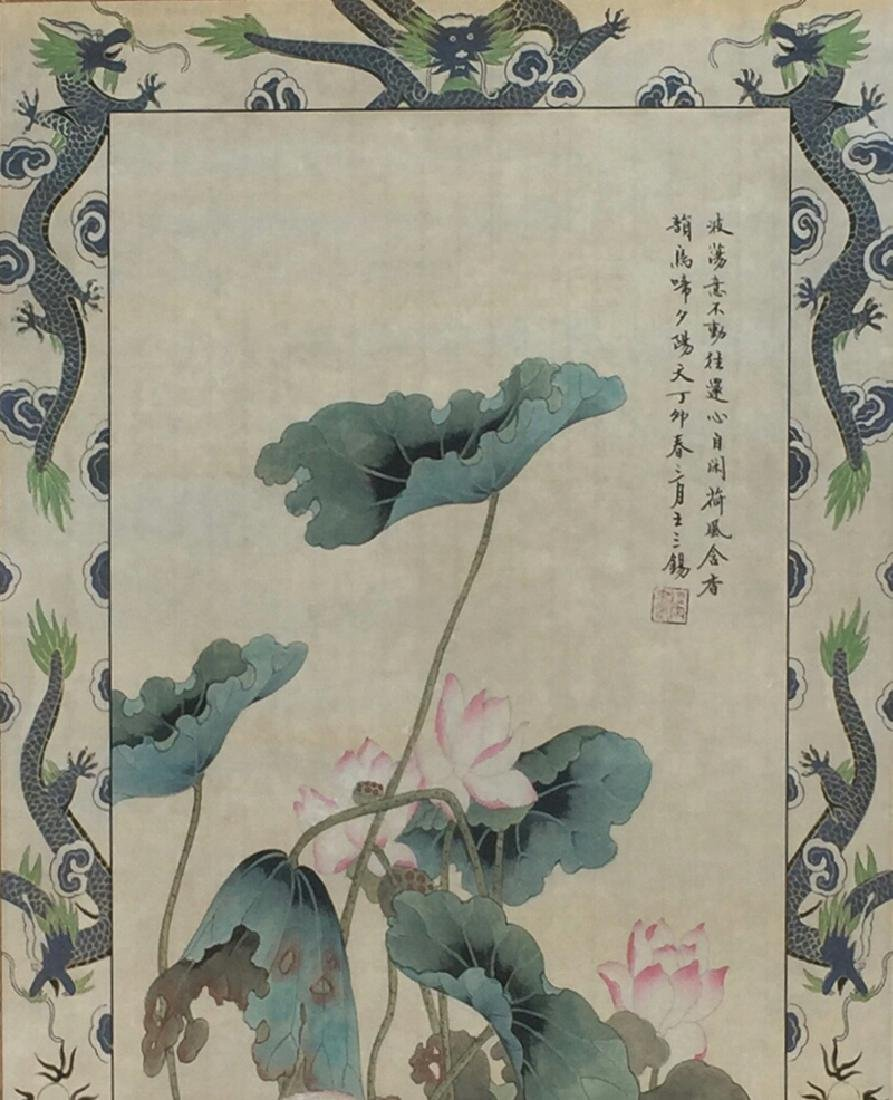 Chinese Scroll Painting,Pu Hua(1832-1911) - 3