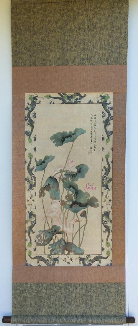 Chinese Scroll Painting,Pu Hua(1832-1911) - 7