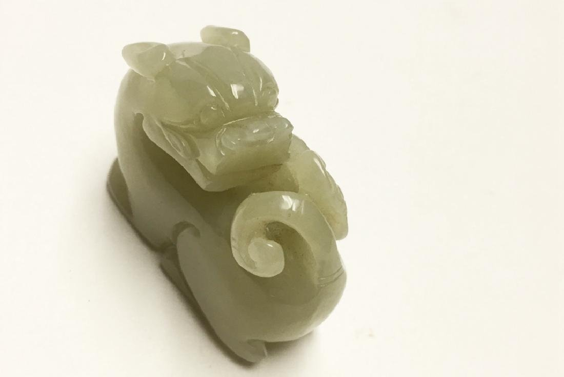 Chinese Carved Jade  T iger