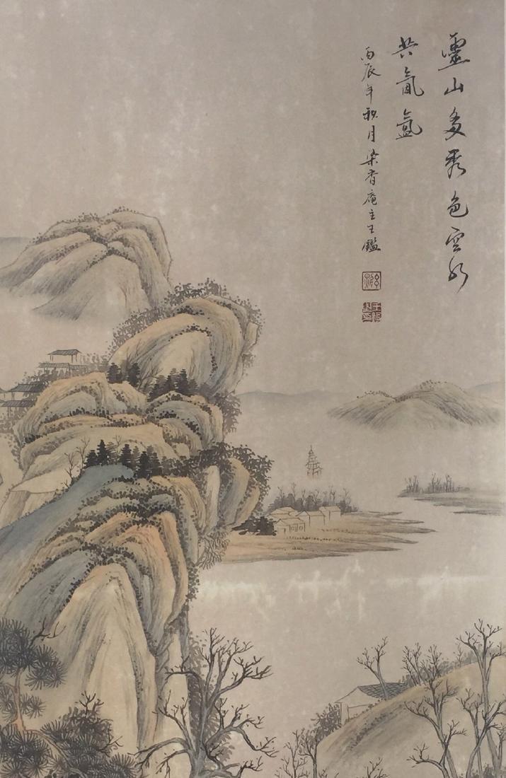 Chinese Scroll Painting,Wang Jian(1598-1677) - 2