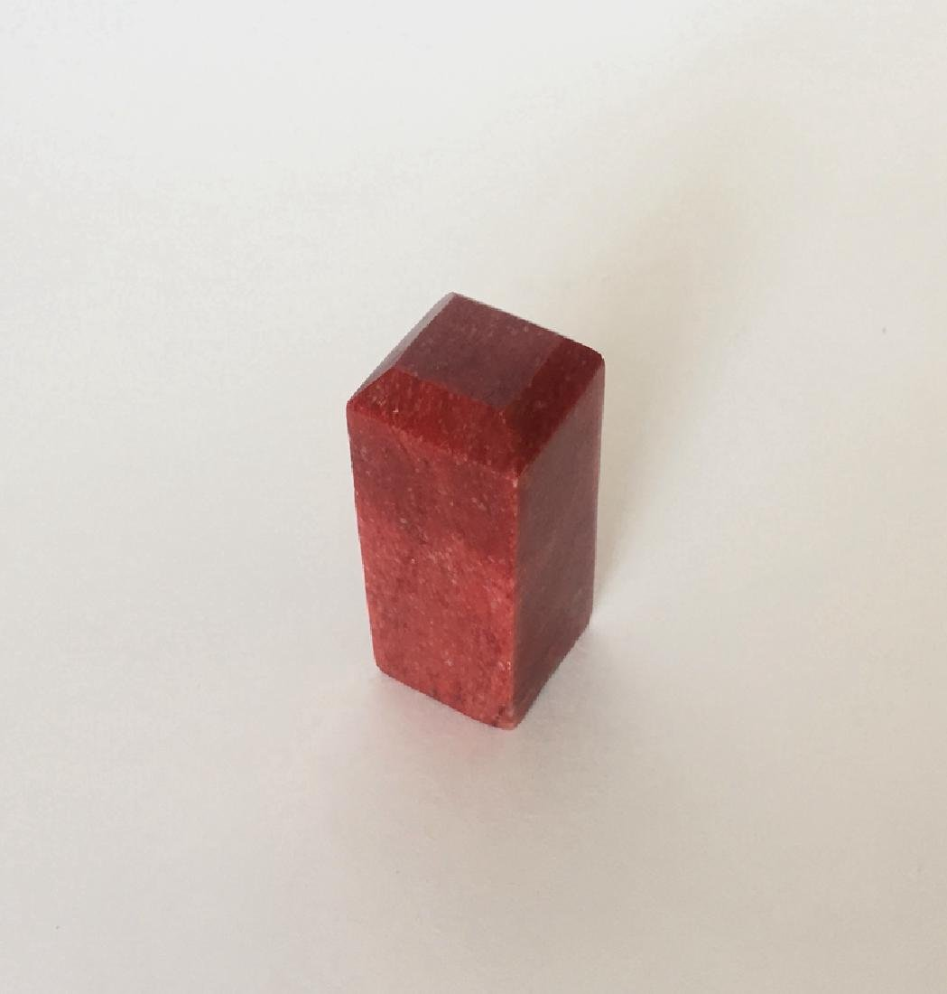 Chinese Carved Blood stone Seal