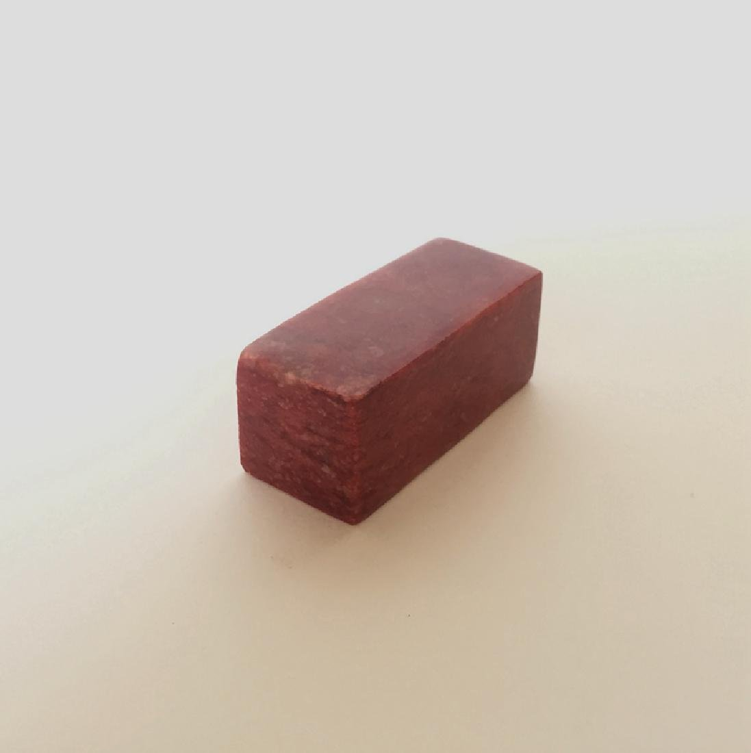 Chinese Carved Blood stone Seal - 4