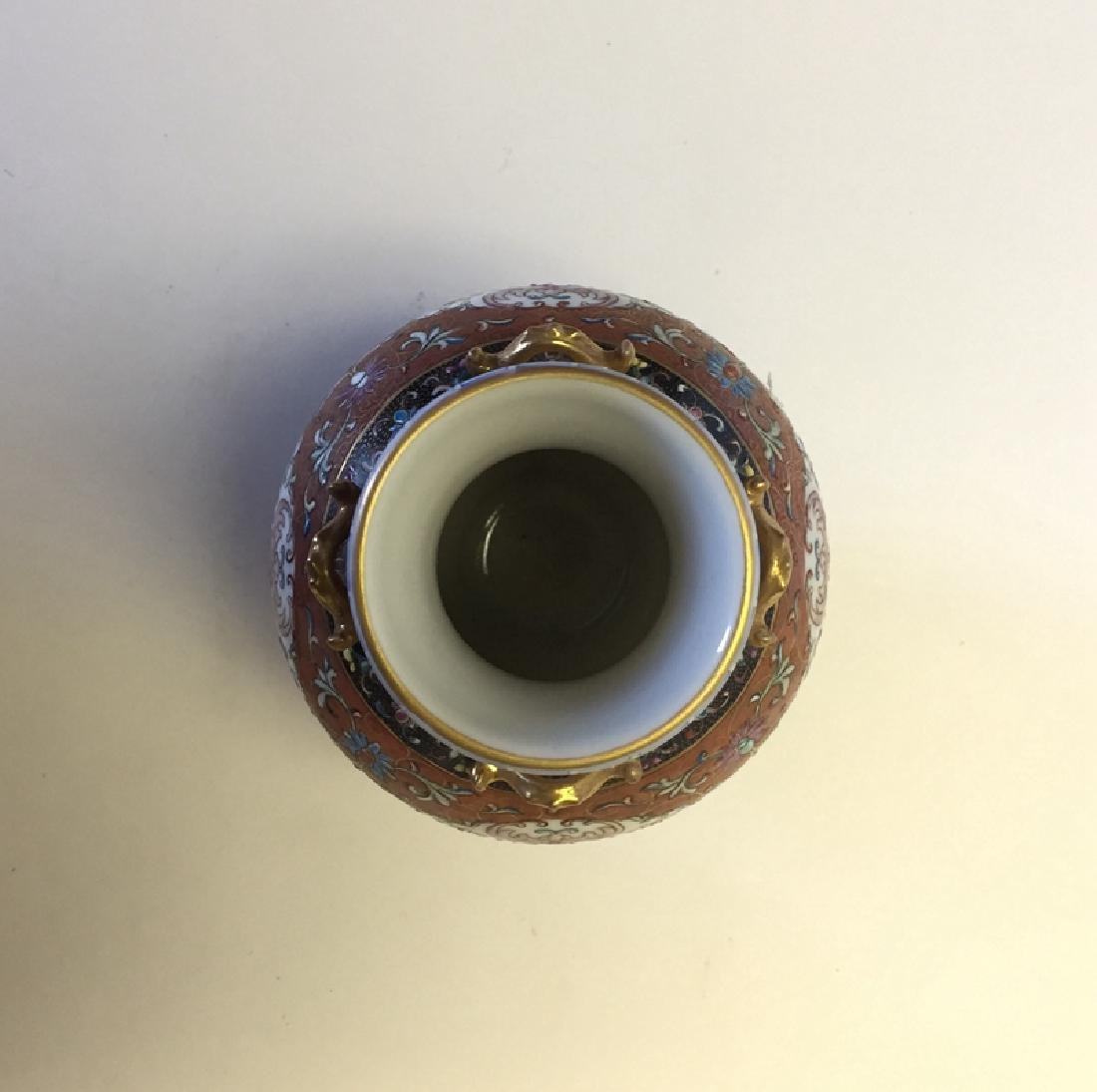 Chinese Porcelain Famille Rose Vase - 3