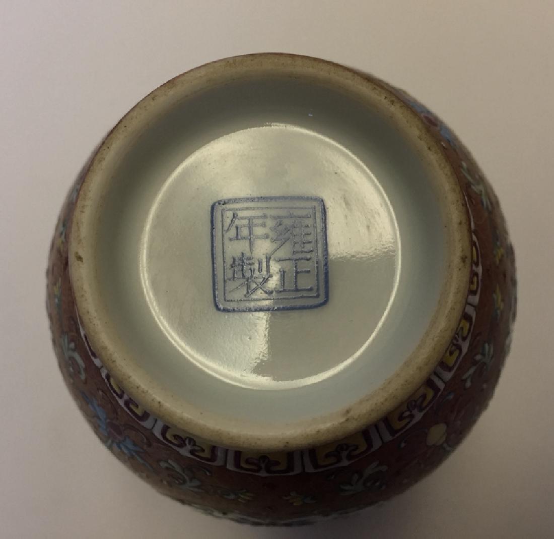 Chinese Porcelain Famille Rose Vase - 7
