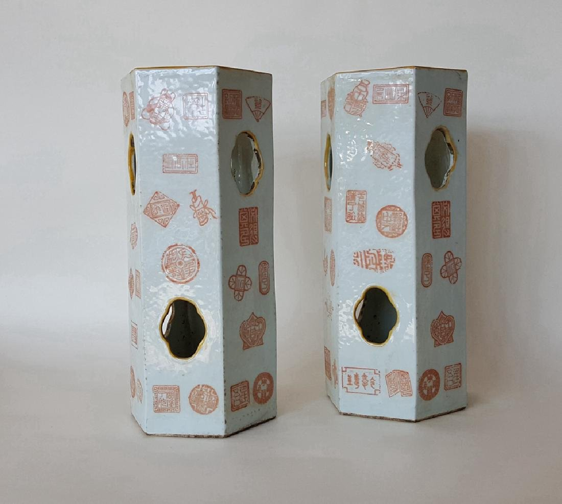 Pair Chinese Porcelain Vases