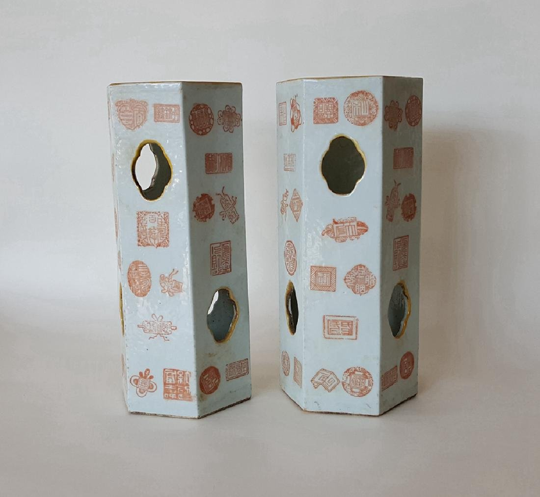Pair Chinese Porcelain Vases - 2
