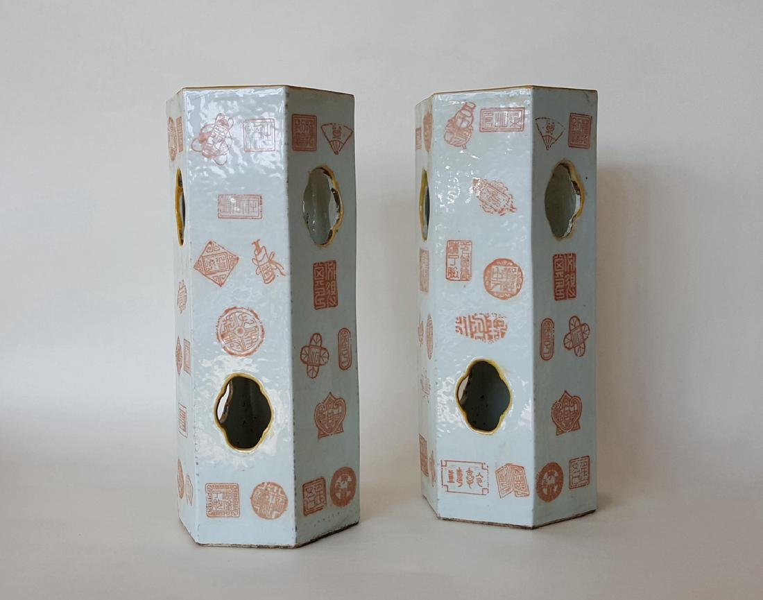 Pair Chinese Porcelain Vases - 3