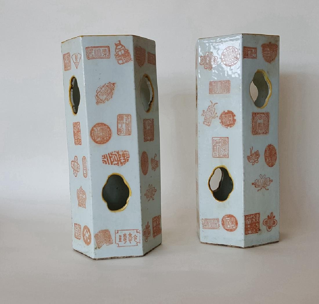 Pair Chinese Porcelain Vases - 4