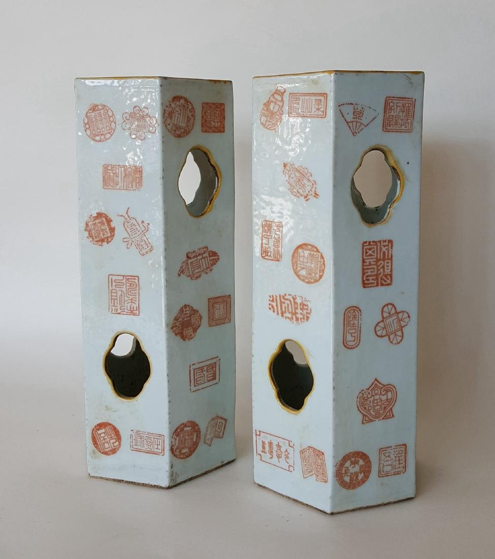 Pair Chinese Porcelain Vases - 6
