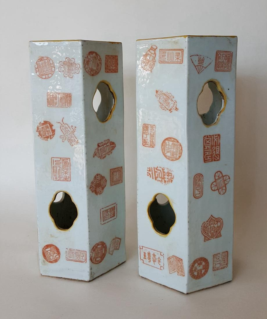 Pair Chinese Porcelain Vases - 8