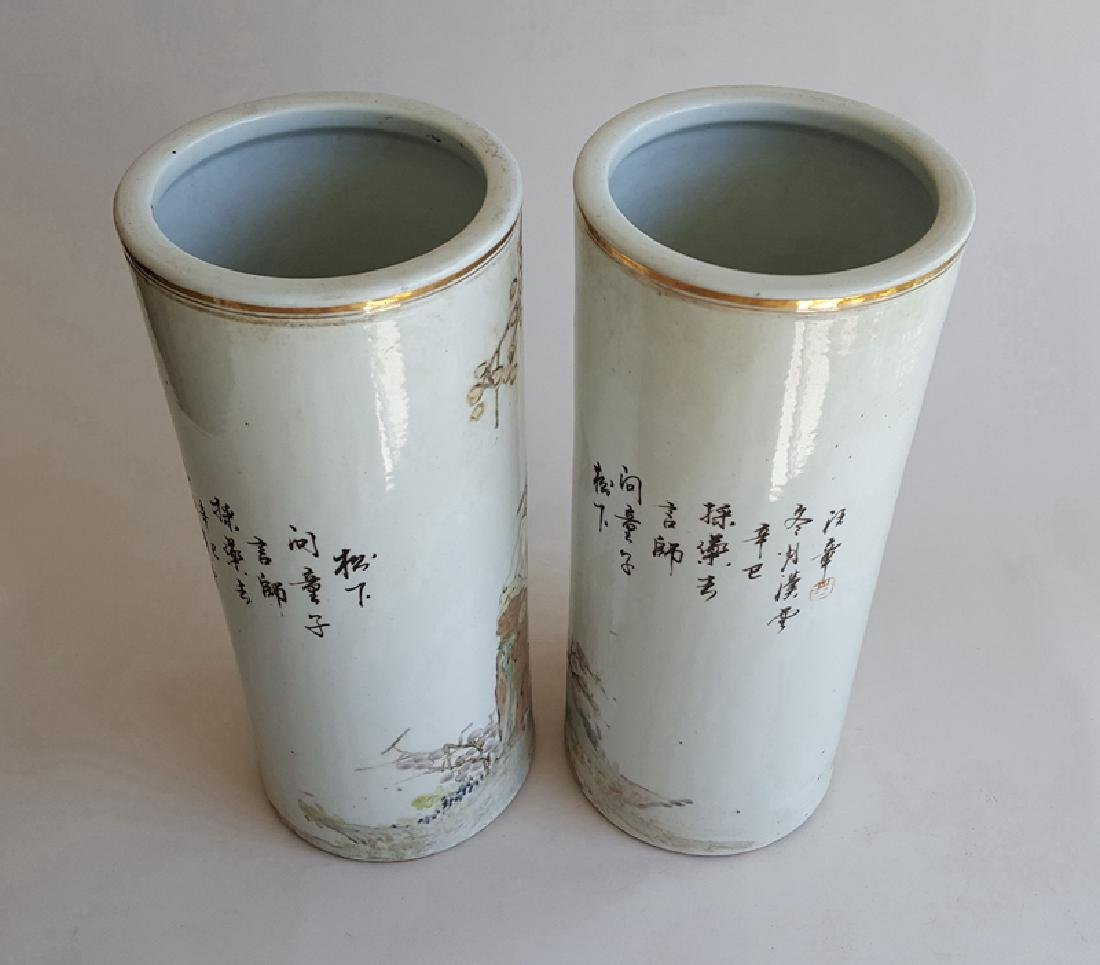 Pair Chinese Qiangjiang Color Porcelain Vases,Qing - 3
