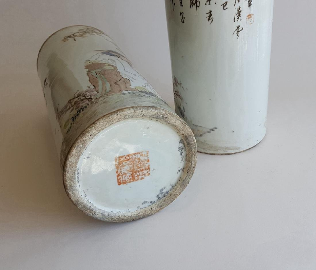 Pair Chinese Qiangjiang Color Porcelain Vases,Qing - 9