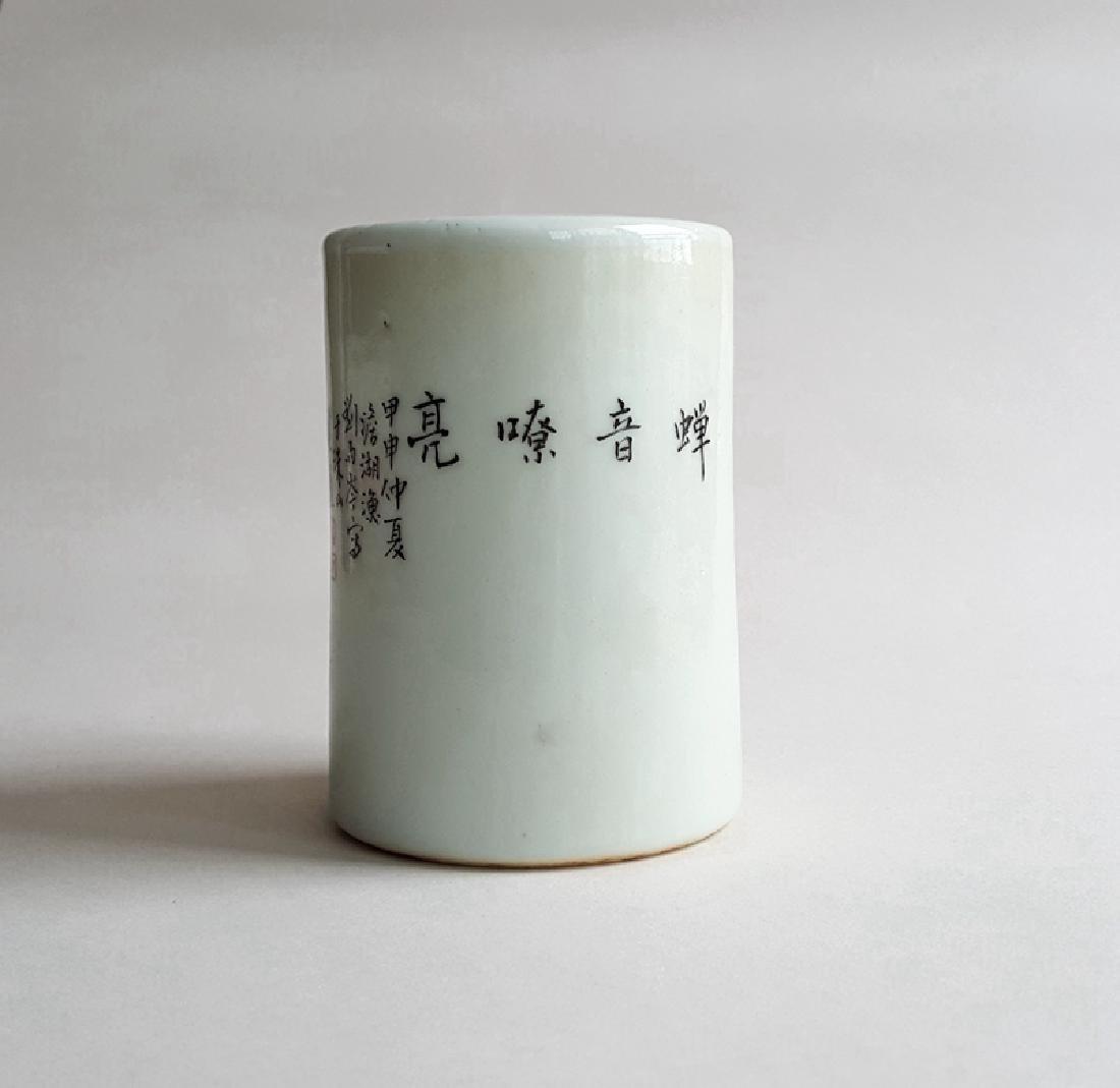 Chinese Porcelain Famille Rose Brush Pot - 3