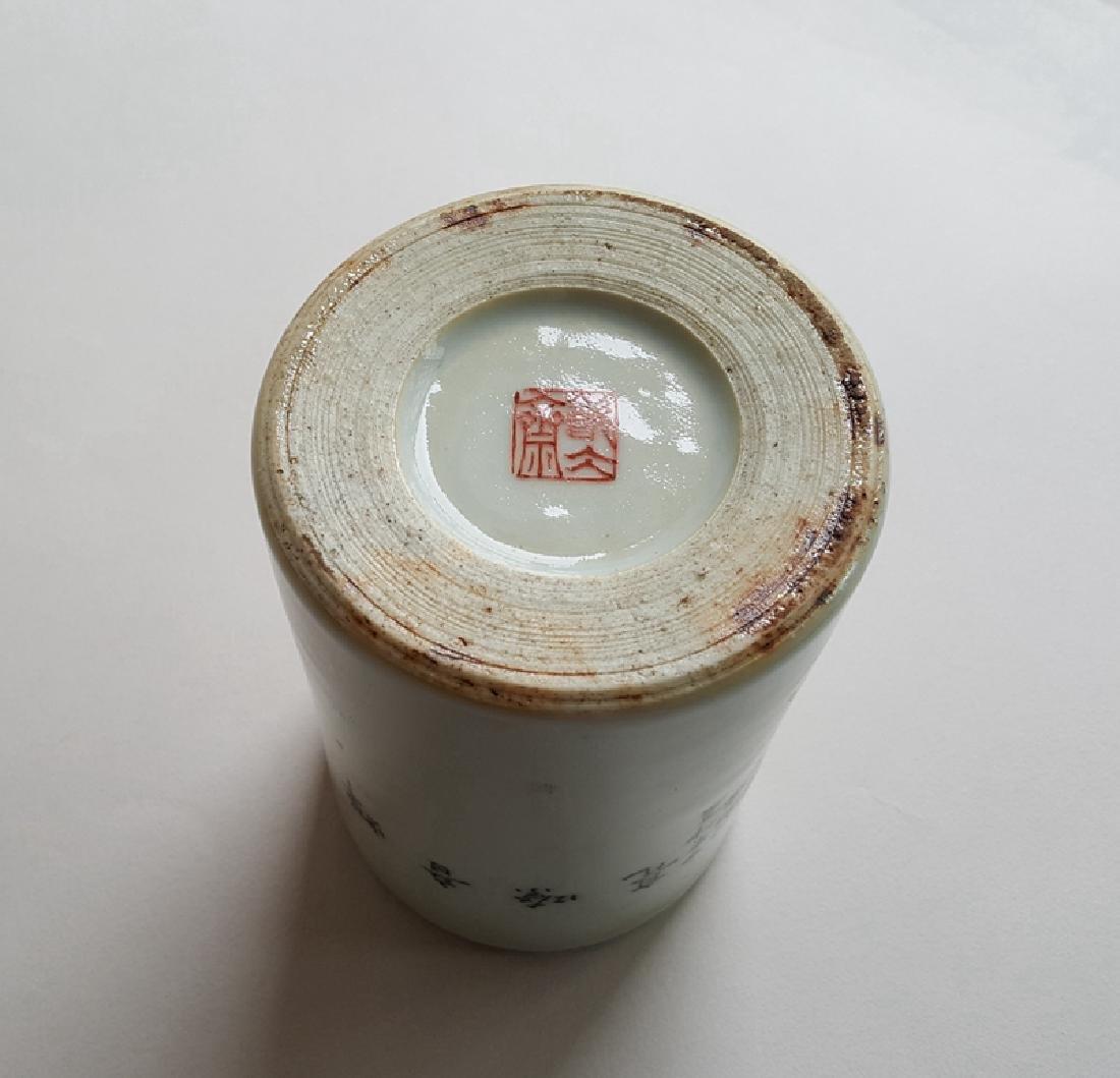 Chinese Porcelain Famille Rose Brush Pot - 8