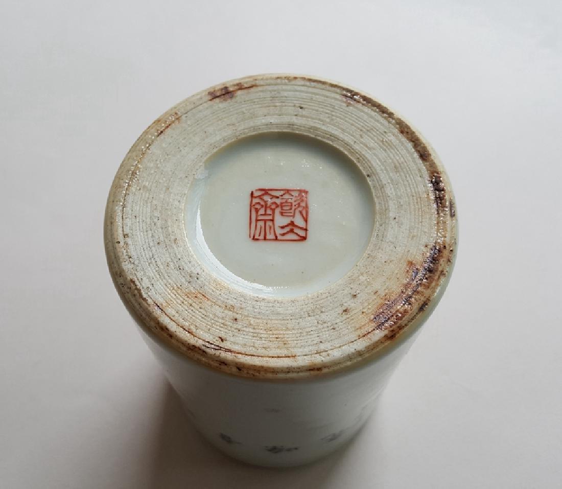 Chinese Porcelain Famille Rose Brush Pot - 9