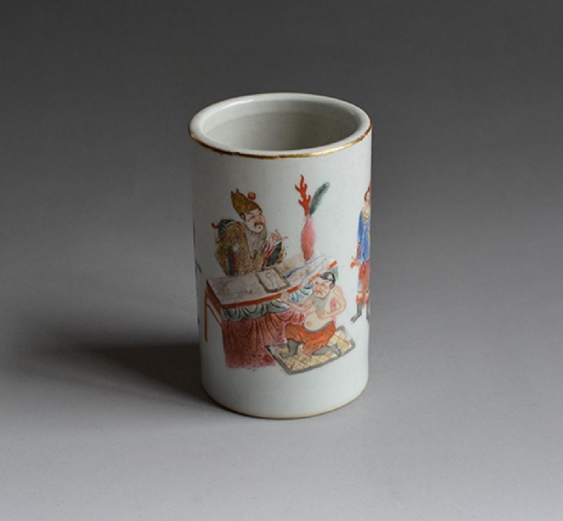 Chinese Porcelain Famille Rose Brush Pot Xianfeng Mark