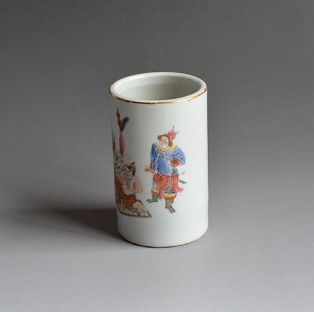 Chinese Porcelain Famille Rose Brush Pot Xianfeng Mark - 2