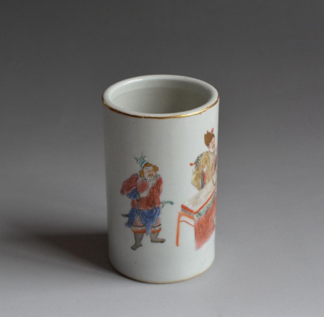 Chinese Porcelain Famille Rose Brush Pot Xianfeng Mark - 3