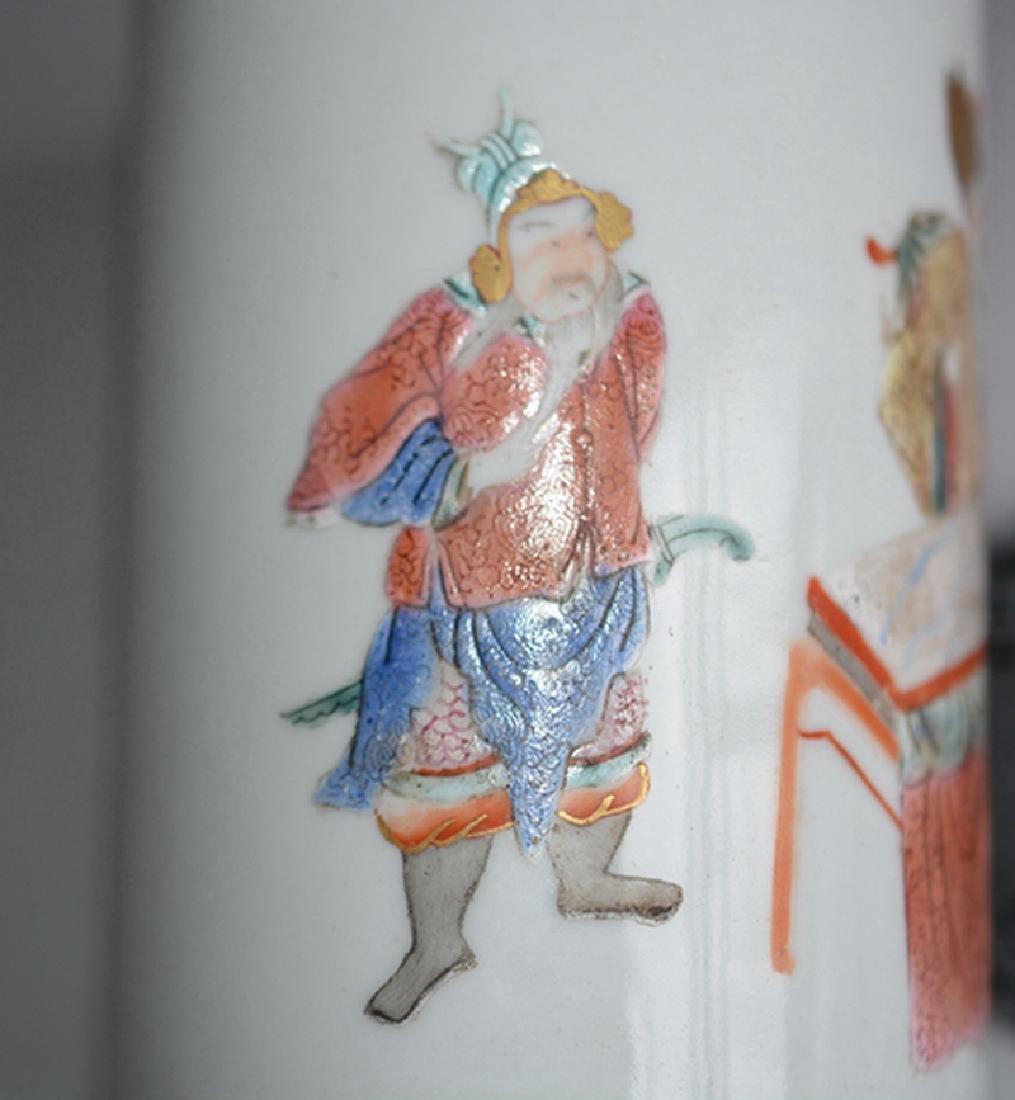Chinese Porcelain Famille Rose Brush Pot Xianfeng Mark - 4
