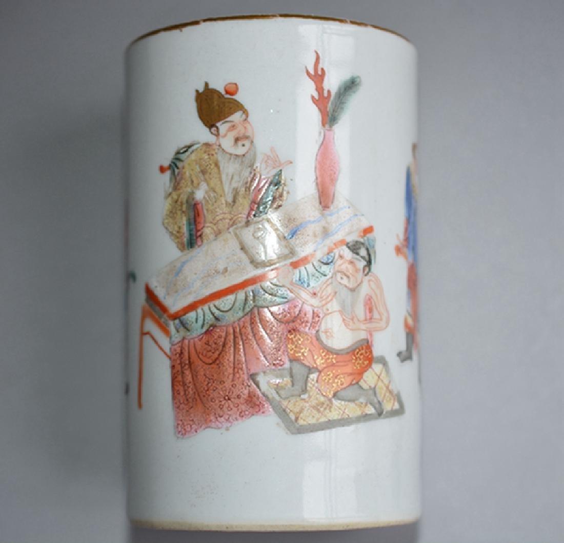 Chinese Porcelain Famille Rose Brush Pot Xianfeng Mark - 5