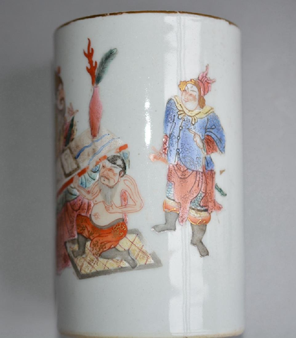 Chinese Porcelain Famille Rose Brush Pot Xianfeng Mark - 6