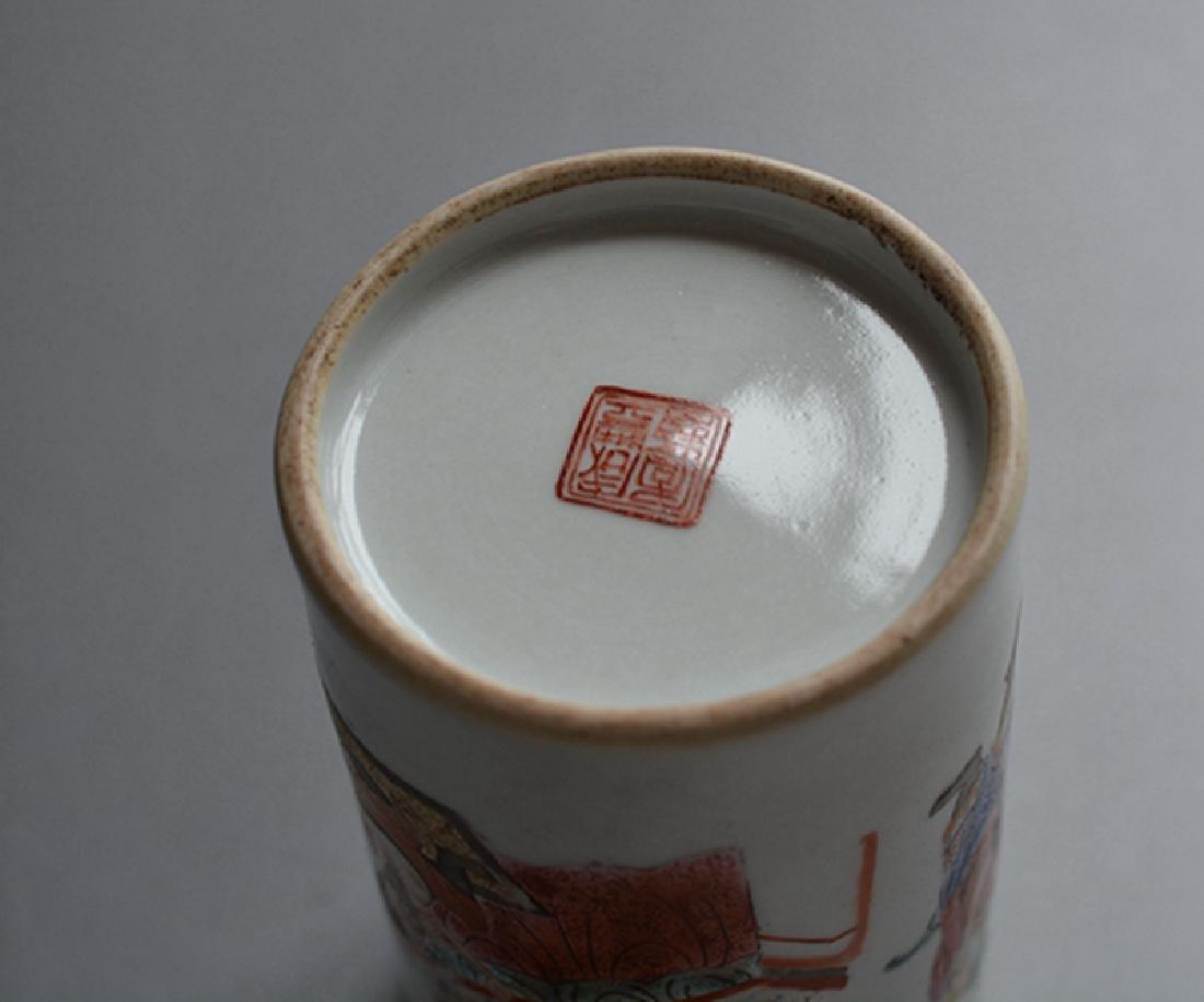 Chinese Porcelain Famille Rose Brush Pot Xianfeng Mark - 8