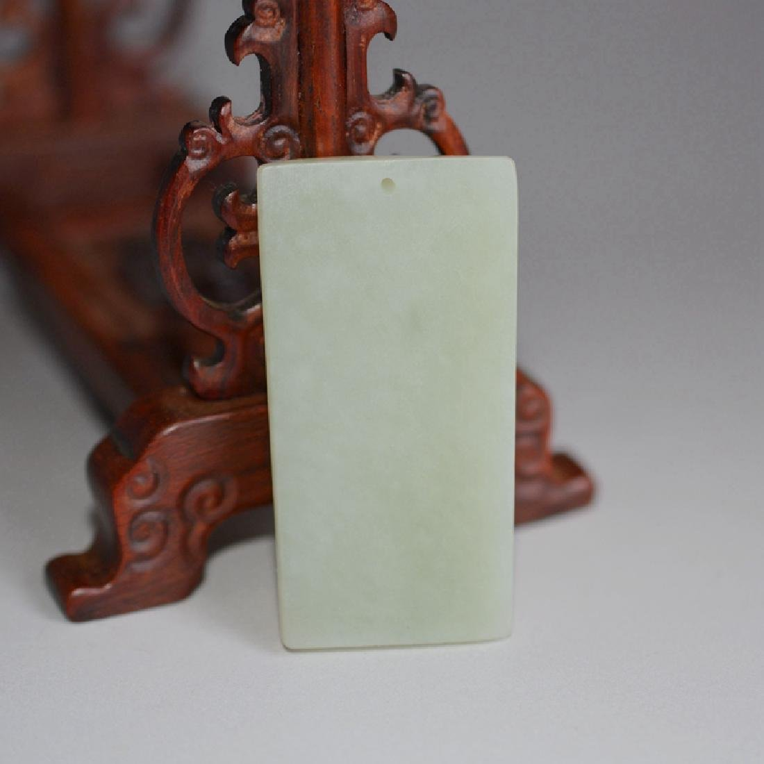 Chinese Carved Jade Plaque - 2