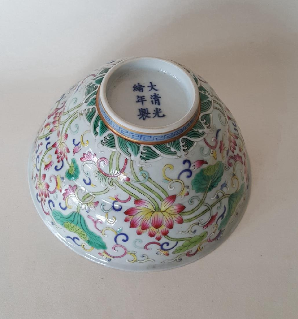 Chinese Famille Rose B/W Porcelain Bowl - 10
