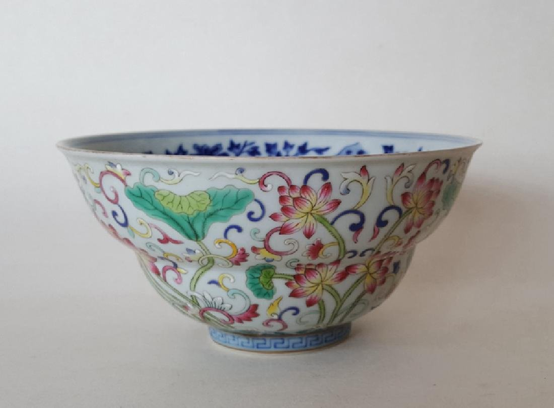 Chinese Famille Rose B/W Porcelain Bowl - 2