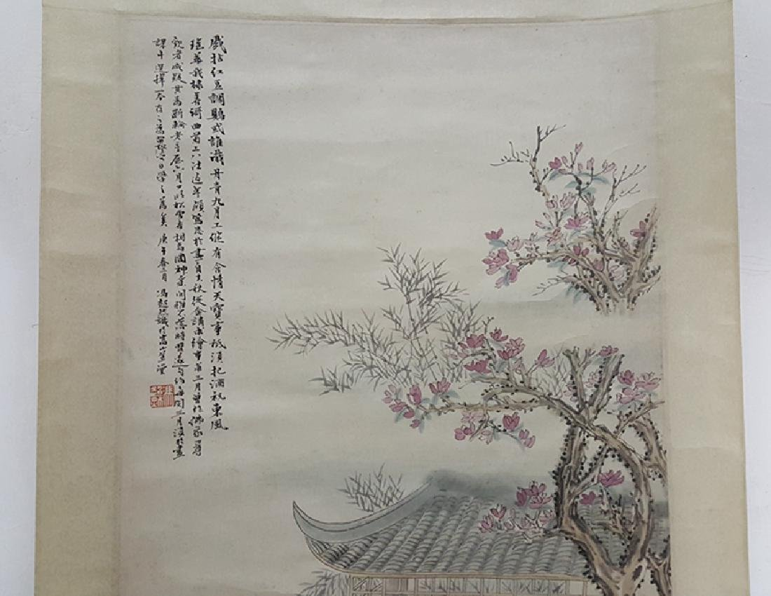 Chinese Scroll Painting,Feng Chaoran(1882-1954) - 2