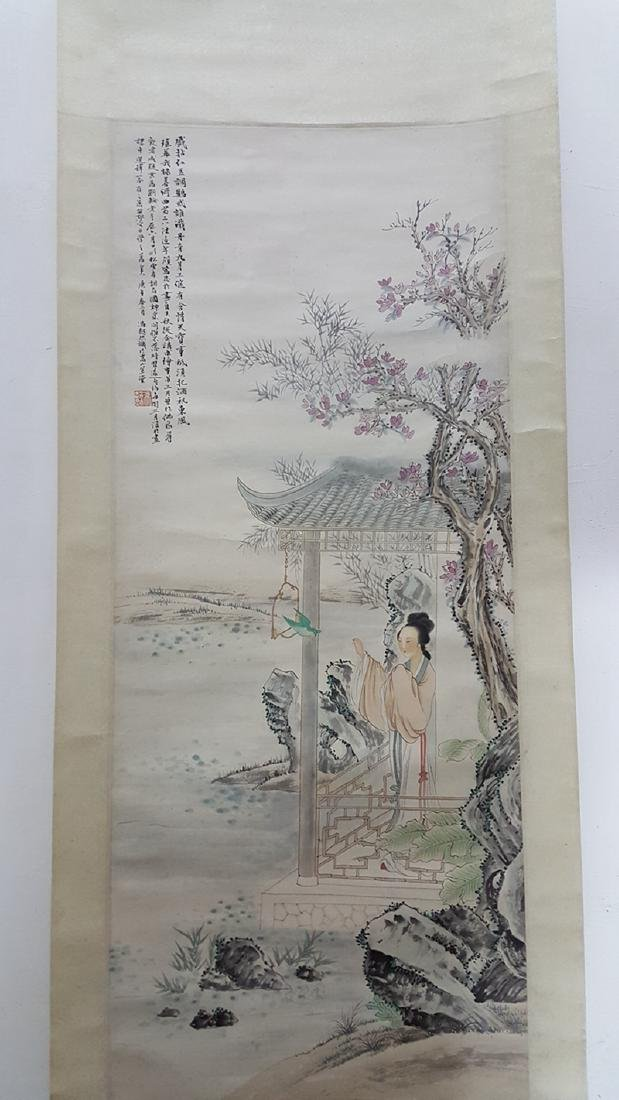 Chinese Scroll Painting,Feng Chaoran(1882-1954) - 3