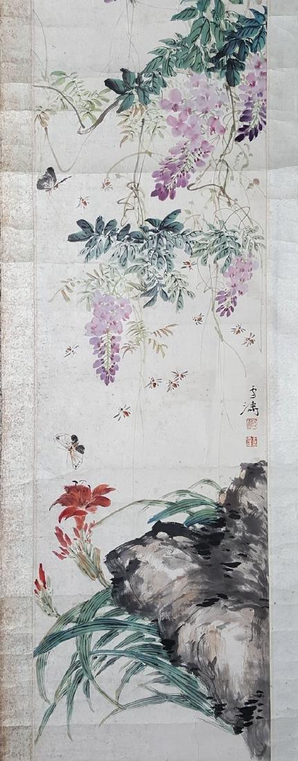 Chinese Painting,Wang Xuetao(1903-1982)