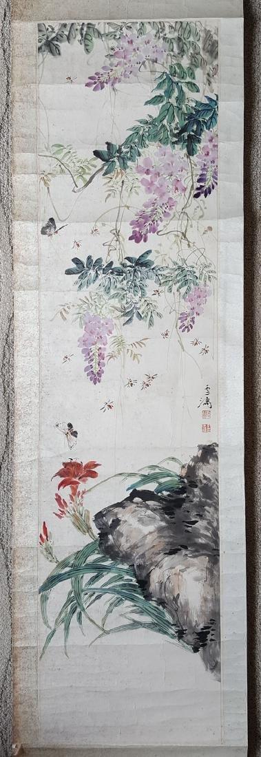 Chinese Painting,Wang Xuetao(1903-1982) - 2