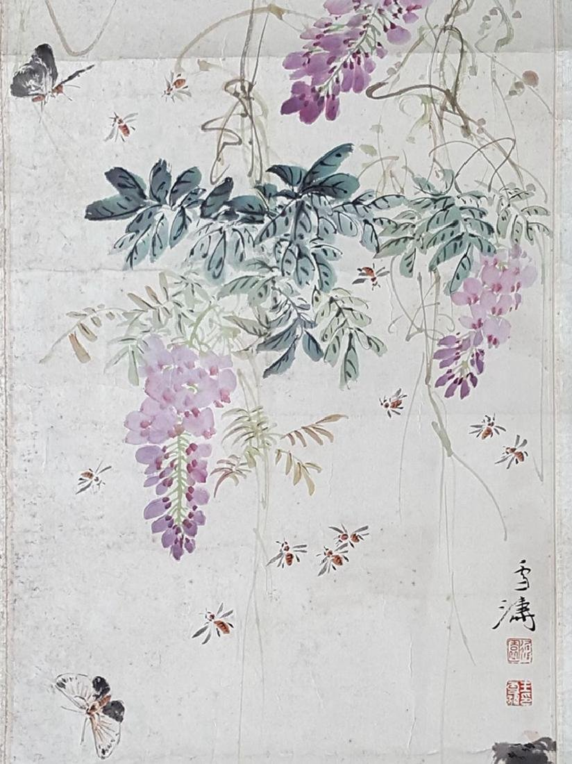 Chinese Painting,Wang Xuetao(1903-1982) - 4