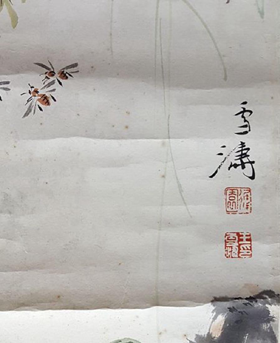 Chinese Painting,Wang Xuetao(1903-1982) - 6