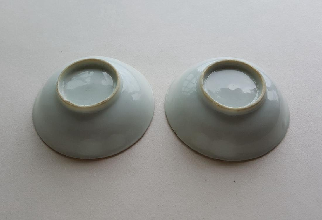 4 Chinese Famille Rose Porcelain Dishes - 10