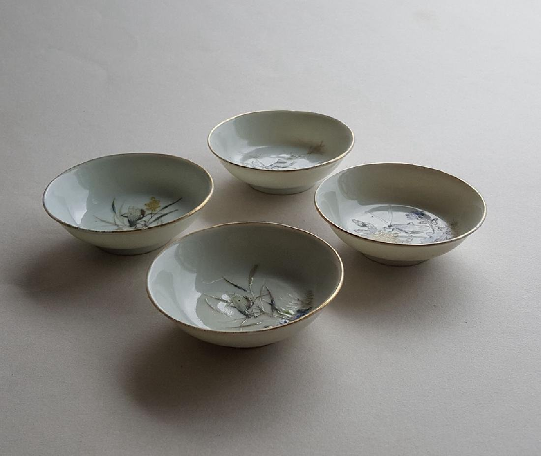 4 Chinese Famille Rose Porcelain Dishes - 2