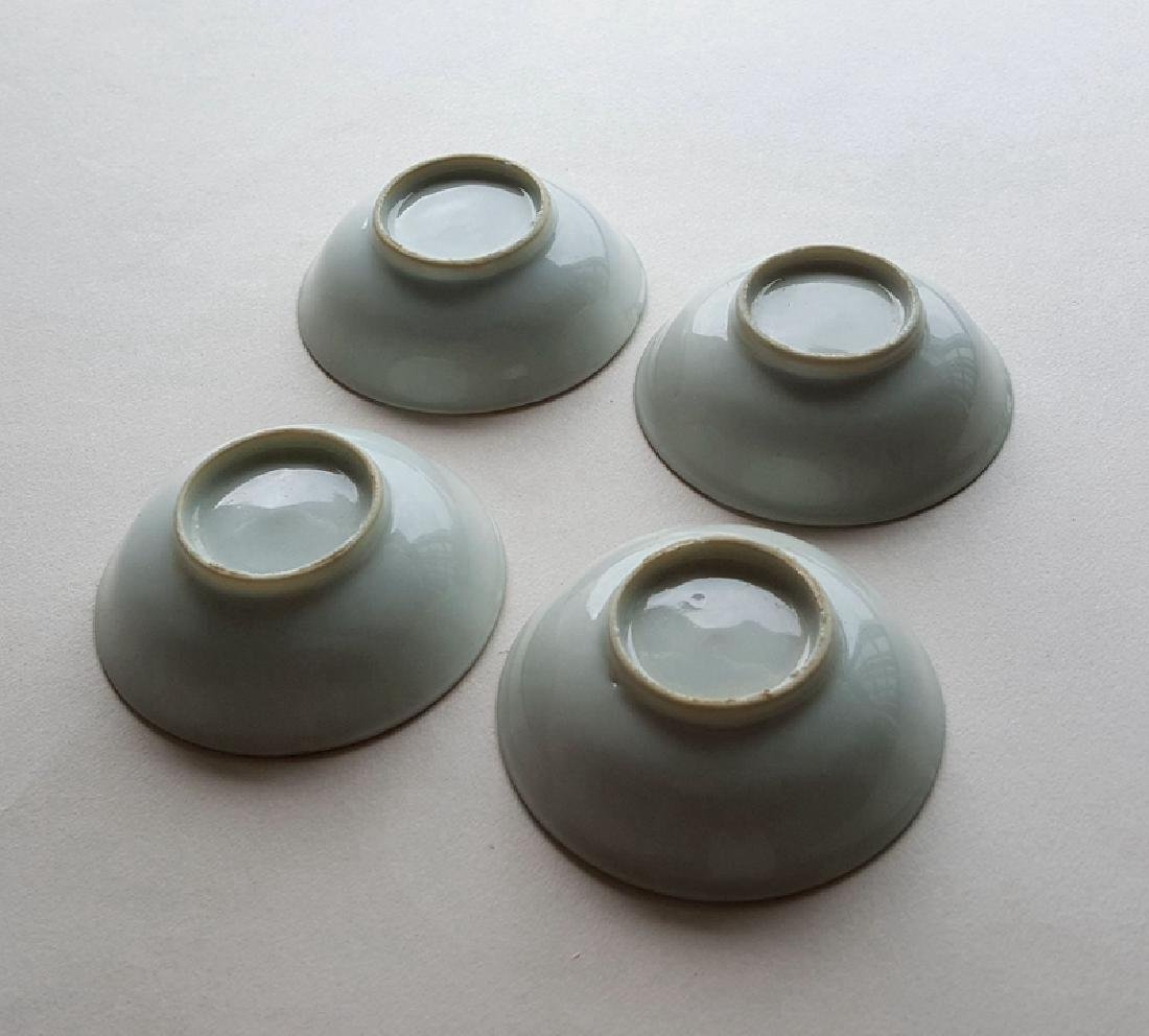 4 Chinese Famille Rose Porcelain Dishes - 3