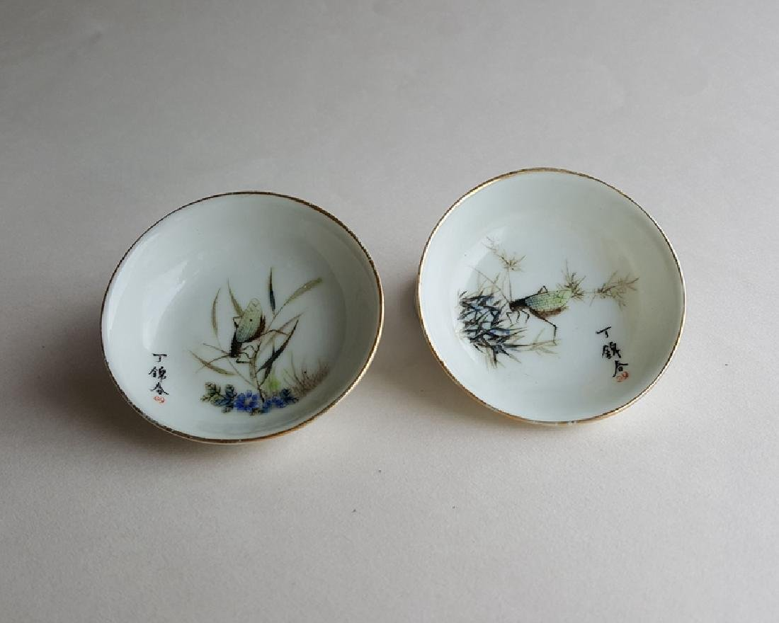 4 Chinese Famille Rose Porcelain Dishes - 5