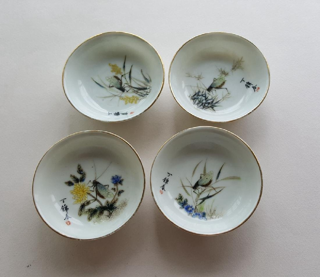 4 Chinese Famille Rose Porcelain Dishes - 8
